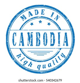 """grunge rubber stamp with text """"made in Cambodia, high quality"""" on white, vector illustration"""