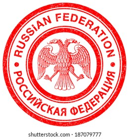 Grunge stamp of Russian Federation
