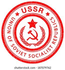 Grunge stamp of Grunge stamp of USSR - nion of Soviet Socialist Republics