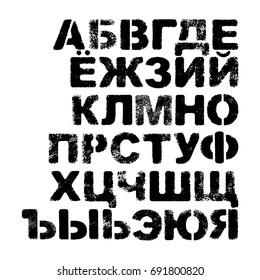 Grunge stencil cyrillic russian alphabet. Spray texture effect. Old style font. Black on white background.