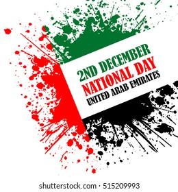 Grunge style image for United Arab Emirates National Day celebration