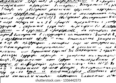 Grunge texture handwritten notes with underscores and blemishes. Monochrome background of careless ink handwriting. Overlay template to quickly create a grunge effect. Vector illustration