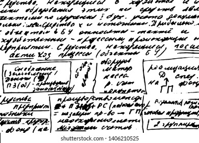 Grunge texture of an old hand-written ink manuscript. Monochrome background of careless illegible handwriting. Draft notes with underscores, tables and blotches. Overlay template. Vector EPS10