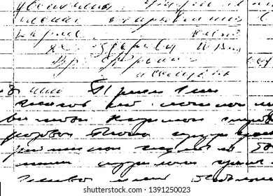 Grunge texture of old illegible letter. Monochrome background of unreadable careless handwriting of medical notes. Overlay template. Vector illustration