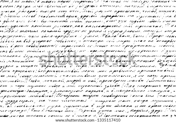 Grunge Texture Old Shabby Illegible Handwriting Stock Vector Royalty Free 1335117410