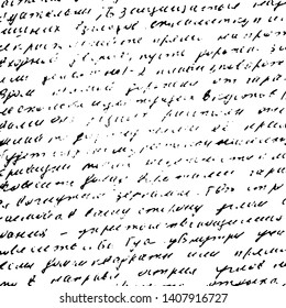 Grunge texture of an old shabby unreadable manuscript. Monochrome background of illegible sloppy handwriting. Overlay template. Vector illustration