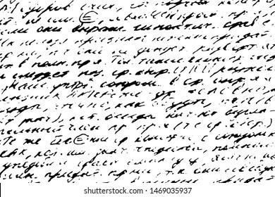 Grunge texture of a sloppy draft, written in ink. Monochrome background of illegible handwritten notes. Overlay template. Vector illustration