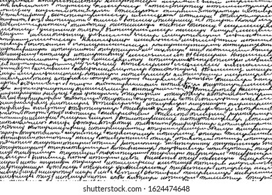 Grunge texture of unreadable careless handwriting. Abstract background of illegible, carelessly hand-written text. Vector illustration. Overlay template.