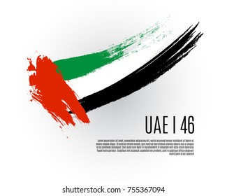Grunge United Arab Emirates flag. UAE symbol placard with place for text. Vector illustration.