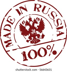 Grunge vector stamp with words Made in Russia 100%
