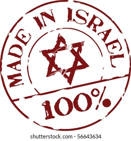 Grunge vector stamp with words Made in Israel 100%