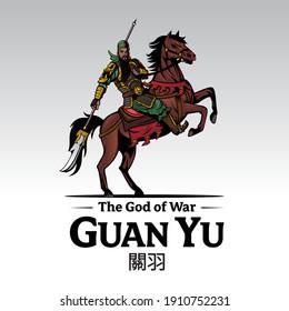 Guan Yu The God of War illustration Romance of the three kingdom history.