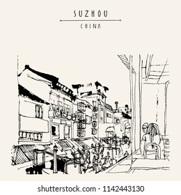 Guanqian  street in Suzhou, Jiangsu, China. A famed business pedestrian street. View from a window of a cafe with people having luch. Traditional Chinese houses.Vintage hand drawn postcard in vector