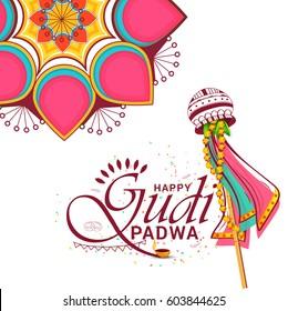 Gudi Padwa Celebration Greeting Card Background.