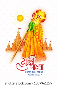 Gudi Padwa (Gudhi Padva) is a spring-time festival that marks the traditional new year for Marathi Hindus