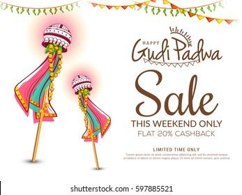 Gudi Padwa Hardik Shubhechha Sale Banner Or Sale Poster Background.
