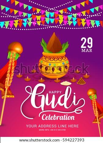 gudi padwa marathi new year celebration invitation background