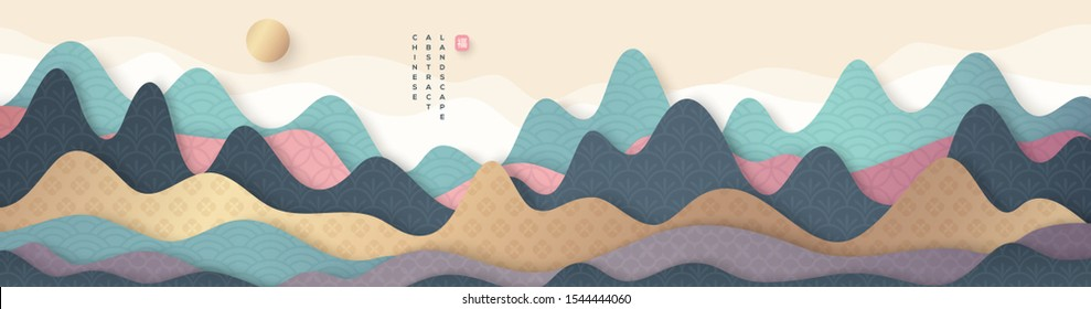 Guilin Mountains abstract landscape in chinese style with asian patterns. Vector illustration. Symbol Fu means blessing and happiness.