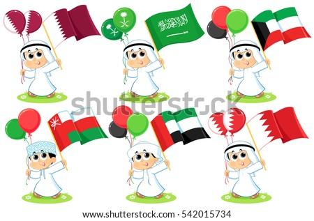 Kuwait suku puoli videot