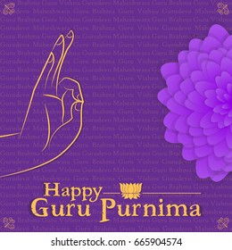 Royalty Free Guru Purnima Card Stock Images Photos