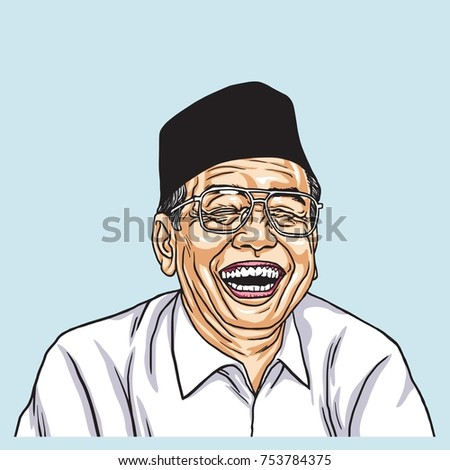 Gus Dur Abdurrahman Wahid Vector Illustration Drawing November 13 2017