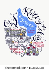 """Gus-Khrustalny City - part of Russia """"Golden Ring"""" map vector hand drawn illustration. Doodle architecture & map elements - lakes, roads and trees signed with lettering."""