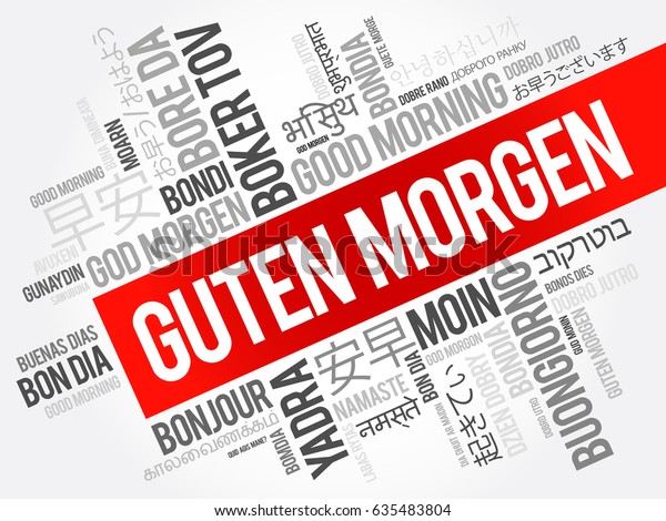 Guten Morgen Good Morning German Word Stock Vector Royalty