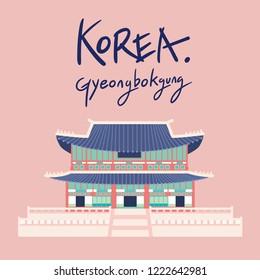 Gyeongbokgung Palace in Korea Illustration