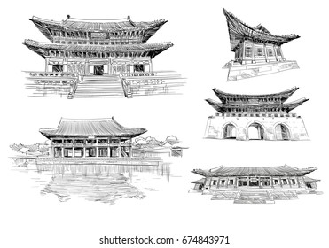 Gyeongbokgung. Seoul. The Republic of Korea. Hand drawn city sketch. Vector illustration.