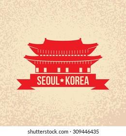 Gyeongbokgung - the symbol of Seoul, Korea. Retro rubber stamp.