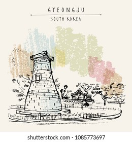 Gyeongju, South Korea, Asia. Cheomseongdae Observatory (star-gazing tower in Korean), the oldest surviving astronomical observatory in Asia. Travel sketch. Hand drawn touristic postcard, vector