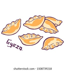 Gyoza. Fried asian dumplings. . Traditional japanese and chinese fast food. Bento lunch. Vintage retro style. Isolated clipart set.