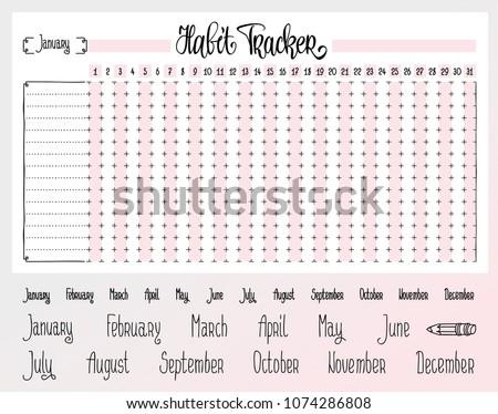 Habit Tracker Blank Hand Written Cute Stock Vector Royalty Free