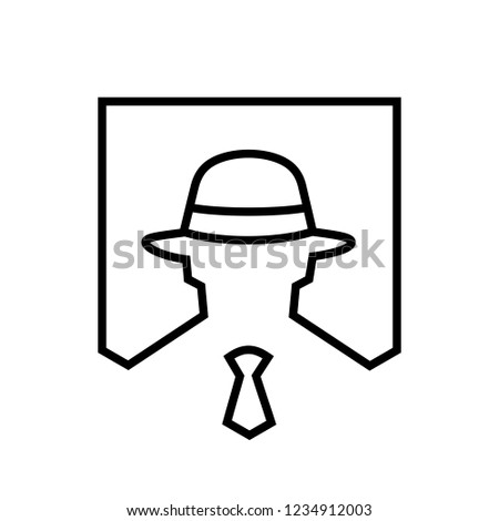 41ec1996 Hacker Logo Icon Lineart Style Illustration Stock Vector (Royalty ...
