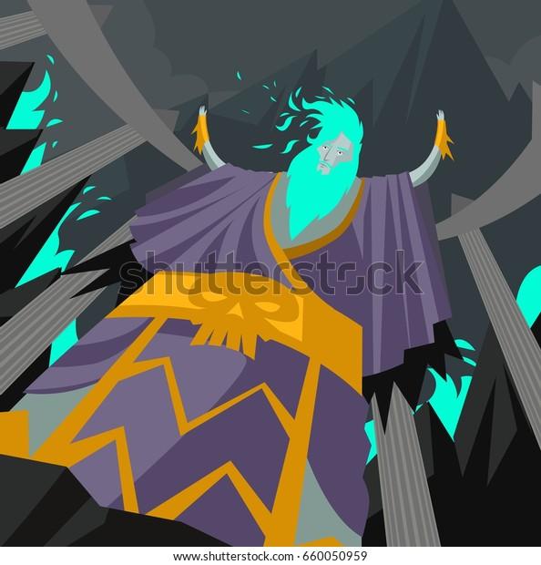 Hades Pluto Greek Roman God Dead Stock Vector Royalty Free 660050959