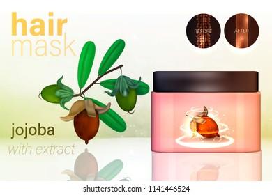 hair mask with jojoba extract. Vector