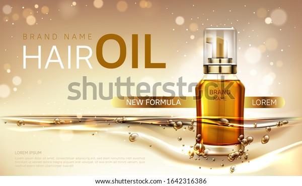 Hair Oil Cosmetics Bottle Mockup Banner Stock Vector Royalty Free 1642316386
