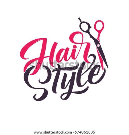 hair beauty vector stylist logos calligraphy lettering shutterstock salon illustration vectors handmade custom hairdresser scissors preview hairdressing
