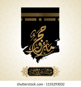 Hajj arabic calligraphy for islamic greeting with kaaba illustration