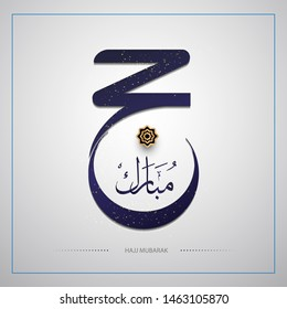 Hajj Greeting in Arabic Calligraphy art. translated as: May Allah accept your pilgrimage and forgive your sins.