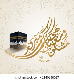 Hajj greeting arabic calligraphy with kaaba vector illustration - Translation of text : Hajj (pilgrimage) May Allah accept your Hajj and reward you for your efforts