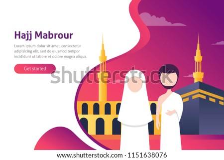 Hajj Mabroor Greeting in