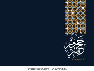 Hajj Mabrour background arabic calligraphy is spelled ''Hajj Mabrour'' which means ''An accepted pilgrimage . Blue islamic occasions eid ul adha or eid ul fitr
