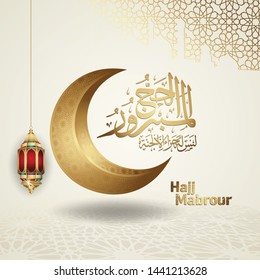 Hajj Mabrour calligraphy islamic greeting with crescent moon and traditional lantern.