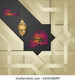 Hajj mabrour with golden luxurious traditional lantern and arabic calligraphy, template islamic ornate greeting card vector