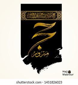 Hajj Mabrour islamic banner greeting design with kaaba illustration and arabic calligraphy