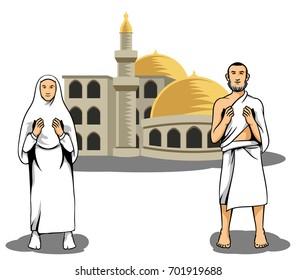 Hajj Pilgrim Praying In Front Of Mosque