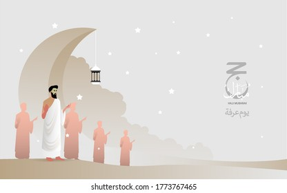 """Hajj Pilgrims Pray at Mount Arafat. Hajj mabrour typography in arabic and english means """"may Allah accept your hajj. Vector illustration"""