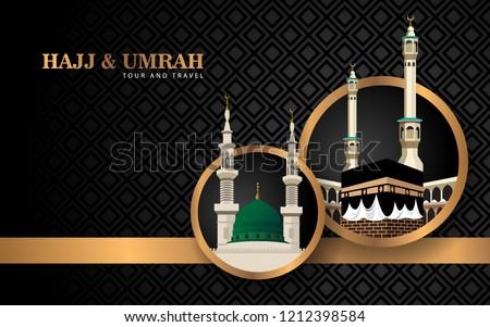 Hajj and Umrah luxury