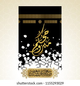 Hajj vector arabic calligraphy and geometric pattern with kaaba illustration for islamic greeting banner